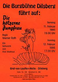 1995 Hoelzerne Jungfrau