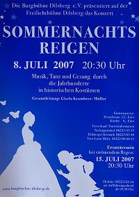 2007 Sommernachtsreigen